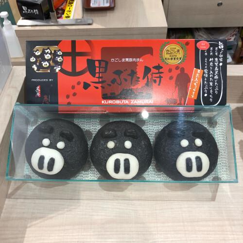 鹿児島銘品蔵(特産品)(さつまち店舗_みやげ横丁)