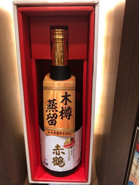 薩摩焼酎蔵(さつまち店舗_みやげ横丁)